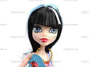 Кукла «Холодное сердце», YX005, отзывы