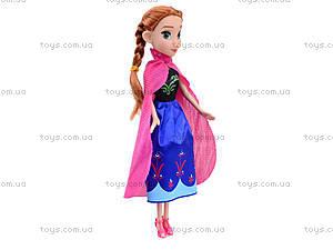 Кукла для детей Frozen, 0986B, купить