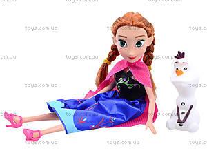 Кукла для детей Frozen, 0986B, фото
