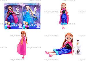 Кукла для детей Frozen, 0986B