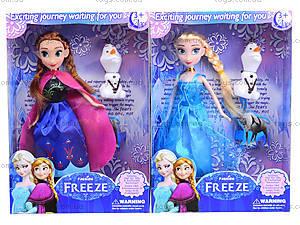 Кукла для детей Frozen, 0986B, отзывы