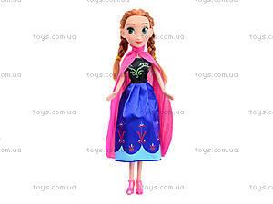 Кукла для детей Frozen, 0986B, игрушки