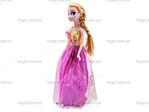 Кукла детская Frozen «Анна и Эльза», 312A-8, купить