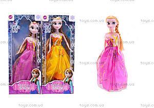 Кукла детская Frozen «Анна и Эльза», 312A-8