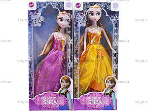 Кукла детская Frozen «Анна и Эльза», 312A-8, отзывы