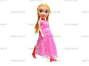 Маленькая кукла Frozen, 942, фото
