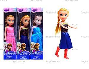 Маленькая кукла Frozen, 942