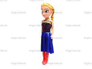 Маленькая кукла Frozen, 942, цена