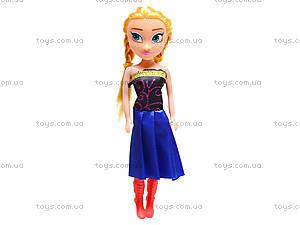 Маленькая кукла Frozen, 942, игрушки
