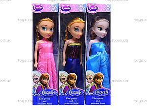 Маленькая кукла Frozen, 942, детские игрушки