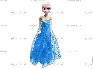 Кукла из мультфильма «Холодное сердце», BX2014-2, купить