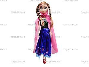 Кукла из мультфильма «Холодное сердце», BX2014-2, отзывы