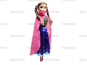 Кукла из мультфильма «Холодное сердце», BX2014-2, игрушки