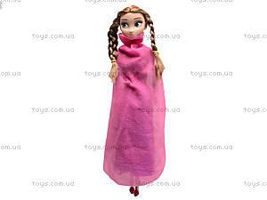 Кукла из мультфильма «Холодное сердце», BX2014-2, toys.com.ua
