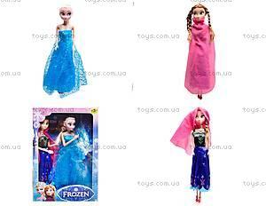Набор кукол из мультика Frozen, BX2014-1