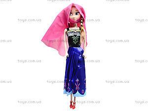 Набор кукол из мультика Frozen, BX2014-1, игрушки