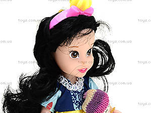 Маленькие куклы «Принцессы», SL206-B2, купить