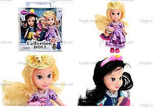 Маленькие куклы «Принцессы», SL206-B2