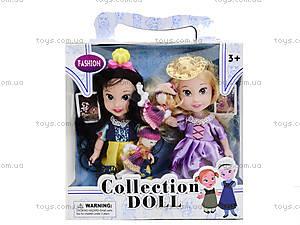 Маленькие куклы «Принцессы», SL206-B2, отзывы