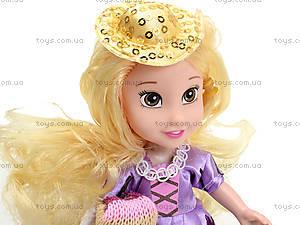 Маленькие куклы «Принцессы», SL206-B2, цена