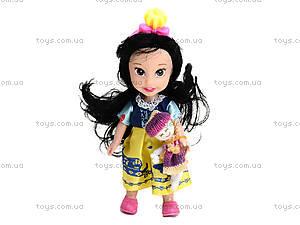 Маленькие куклы «Принцессы», SL206-B2, детские игрушки