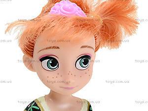 Маленькие куклы «Холодное сердце», SL206-B1, купить