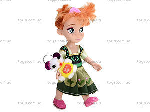 Маленькие куклы «Холодное сердце», SL206-B1, фото
