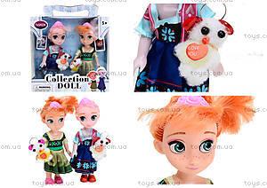Маленькие куклы «Холодное сердце», SL206-B1