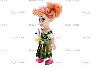 Маленькие куклы «Холодное сердце», SL206-B1, цена