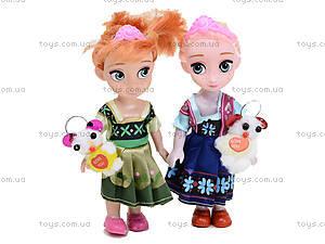 Маленькие куклы «Холодное сердце», SL206-B1, игрушки