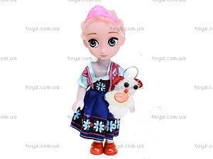 Маленькие куклы «Холодное сердце», SL206-B1, детские игрушки
