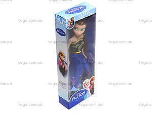 Кукла из мультика «Холодное сердце», YX005A-2, цена