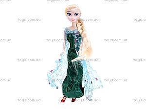 Кукла из мультика «Фроузен», 8655J-9, купить