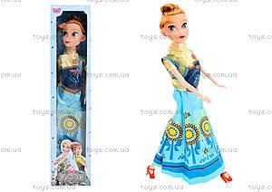 Кукла из мультика «Фроузен», 8655J-9