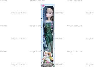Кукла из мультика «Фроузен», 8655J-9, отзывы