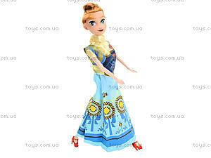 Кукла из мультика «Фроузен», 8655J-9, цена