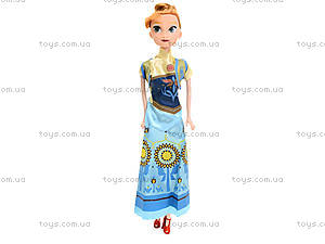 Кукла из мультика «Фроузен», 8655J-9, игрушки