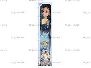Кукла из мультика «Фроузен», 8655J-9, детские игрушки