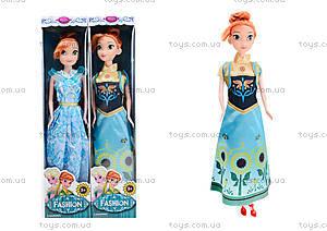 Сестры-куклы «Frozen» в коробке, 319