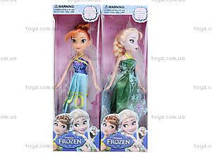 Сестры-куклы «Frozen» в коробке, 319, игрушки