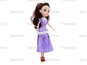 Детская кукла «София», BQ029, отзывы