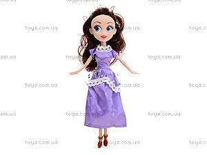Детская кукла «София», BQ029, цена