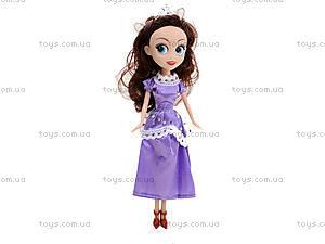 Детская кукла «София», BQ029, игрушки