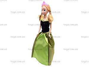 Детская кукла «Фроузен», 671, купить