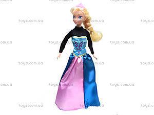 Детская кукла «Фроузен», 671, детские игрушки