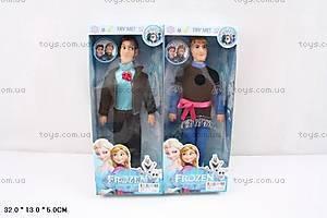 Кукла «Frozen» мальчики, 319A