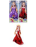 Красивая кукла серии «Frozen», ZQ20216-101104108, фото