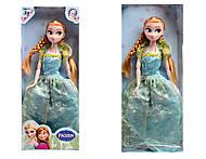 Кукла типа Барби, серия «Frozen», ZQ20216-110106, отзывы