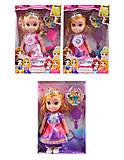 Кукла Frozen, звук и световые эффекты, YG1611-1, купить
