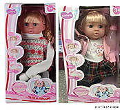 Интерактивная кукла «Анюта», MZT9223B, отзывы